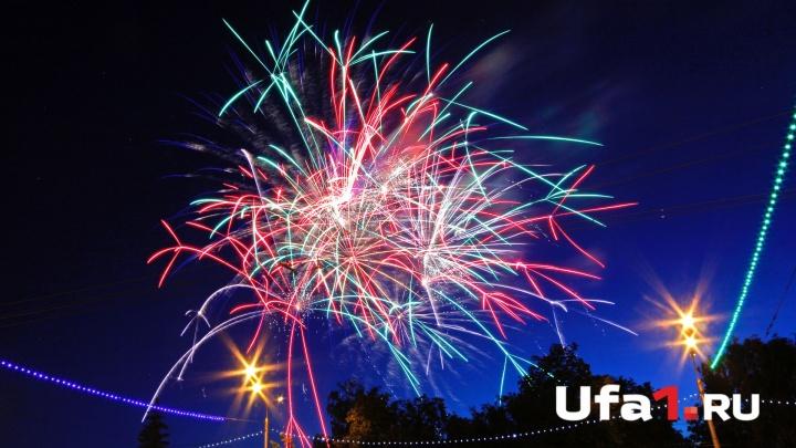 50 тысяч зрителей: чем запомнился День города в Уфе