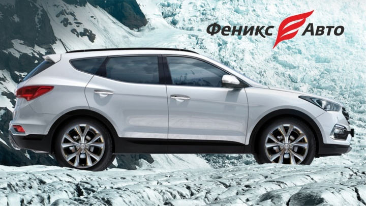 Потом будет дороже: до конца года Hyundai SANTA FE можно купить с выгодой до 350 000 рублей