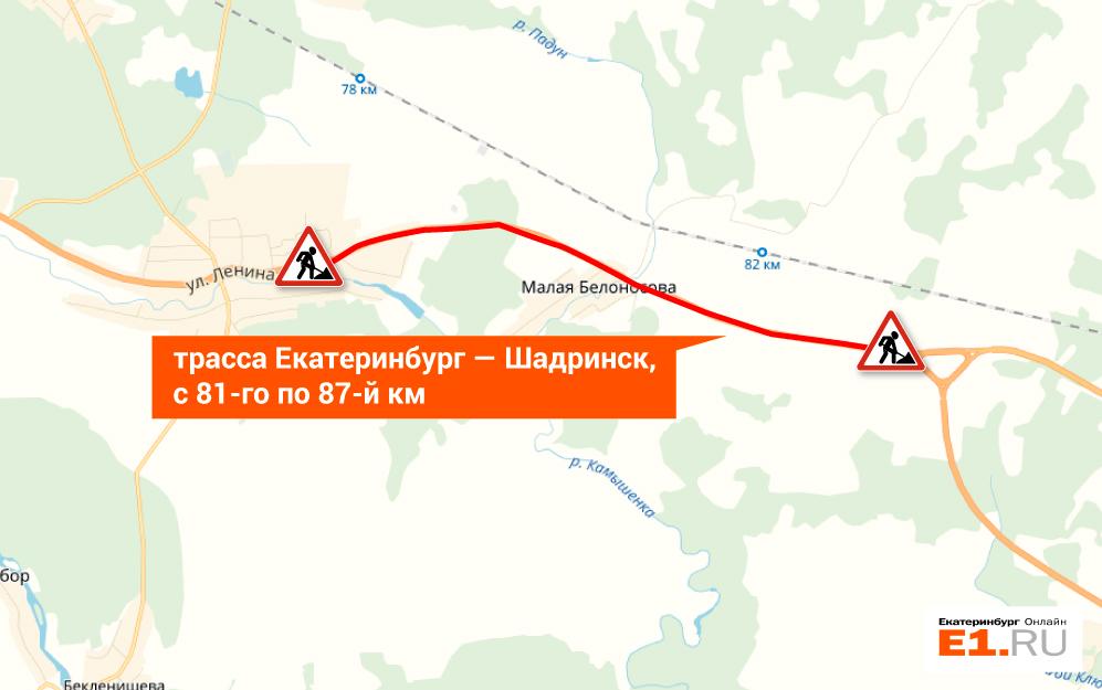 Под Екатеринбургом отремонтируют еще 17 километров Челябинского тракта