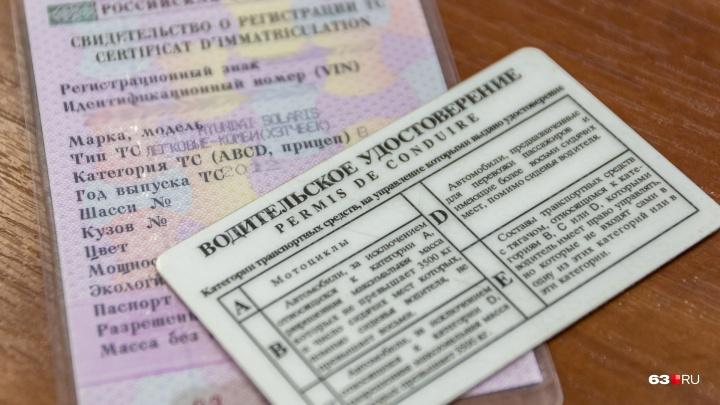 Два в одном: в Самарской области поймали пьяного водителя с фальшивыми правами