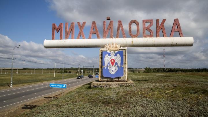 Рабочий завода в Михайловке отравился ядовитыми парами