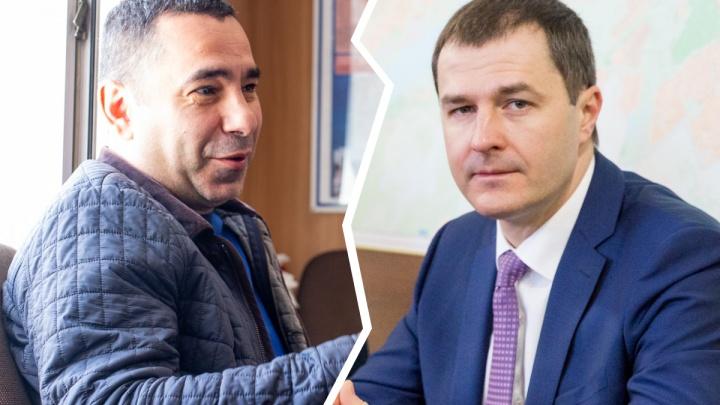 Первый ушёл. Мэр Ярославля начал увольнять нечистых на руку служащих