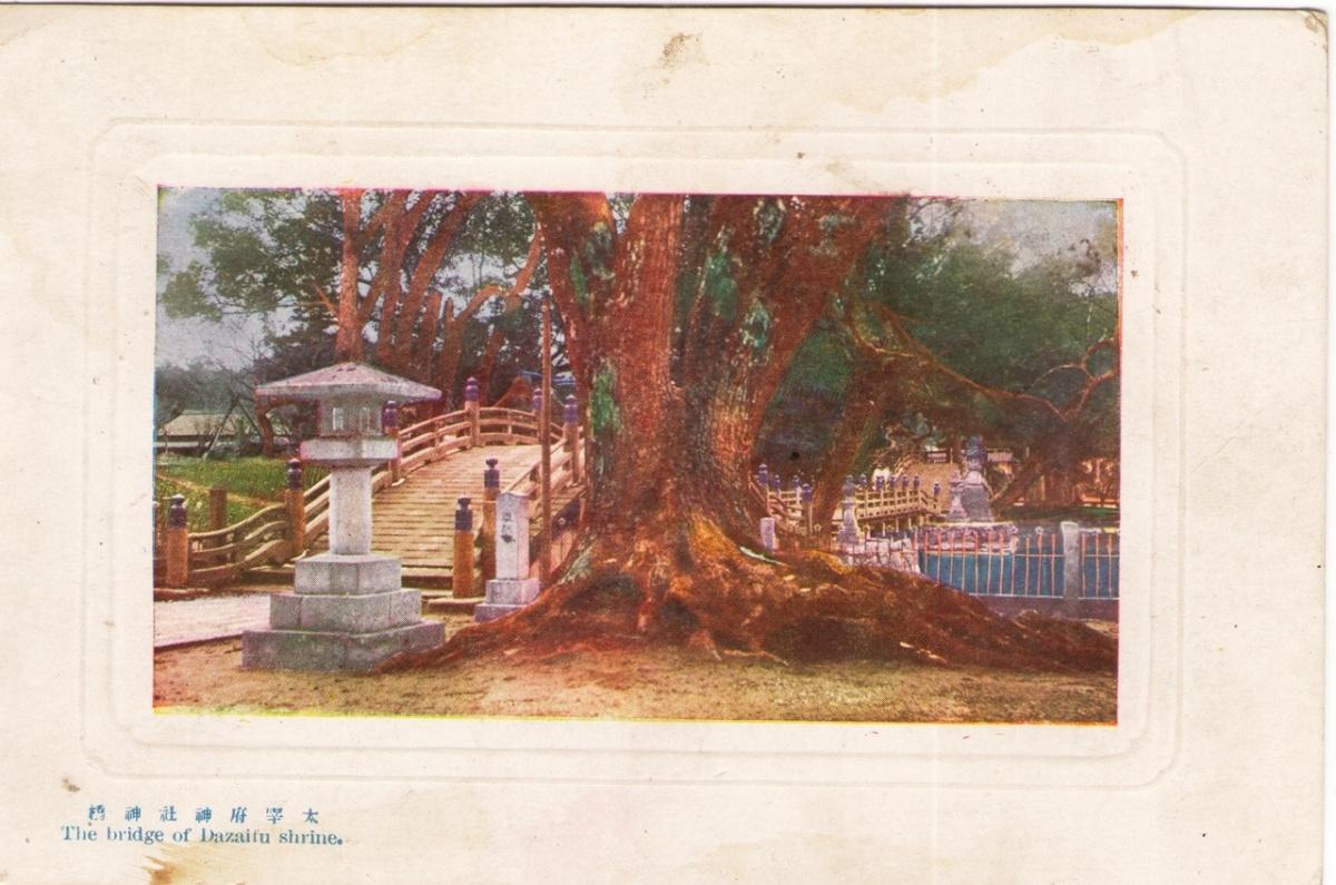 Одна из открыток была отпечатана в Японии ориентировочно в 1925 году