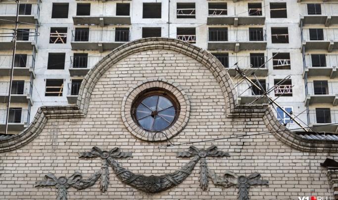 В Волгограде признан банкротом застройщик ЖК «Династия»