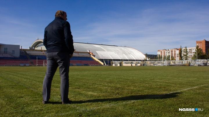 «В миллионном городе нет ни одного стадиона»: президент «Иртыша» — об омском футболе и выходе в ФНЛ