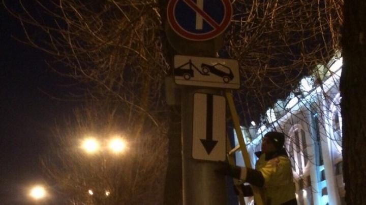 Центр Самары зачищают от знаков о запрете остановки и стоянки по четным-нечетным дням