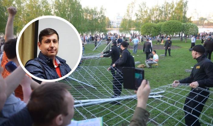 Алексей интересуется, кто стянул силы ОМОНа в сквер и ждет ли губернатора Куйвашева отставка