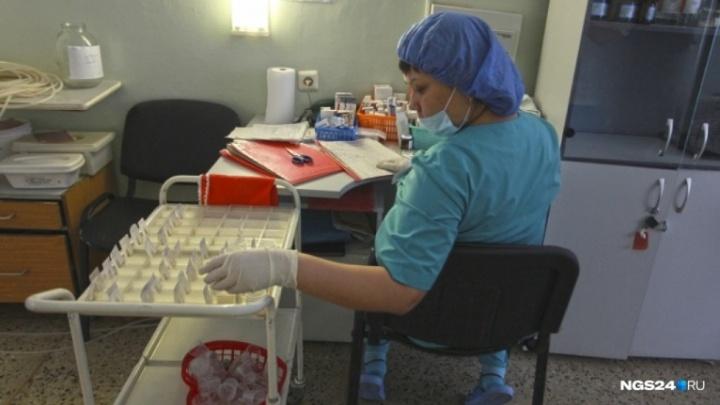 В Красноярске родственников больных заставляют искать для них кровь. Минздрав назвал это незаконным