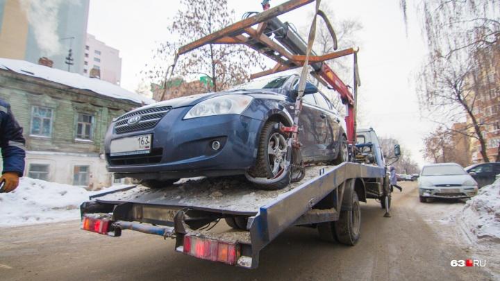 Ценник на эвакуацию машин всё-таки задерут на всей территории Самарской области