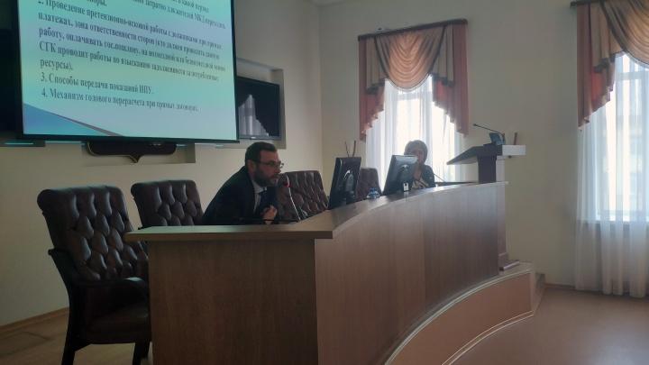 Сибирская генерирующая компания ответит на вопросы по прямым расчетам за ресурсы