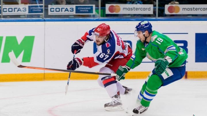 Уфимские хоккеисты сыграют дома против ЦСКА