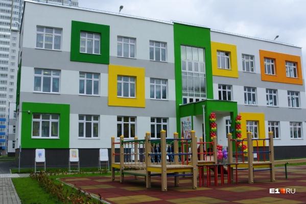 Все новые детские сады будут довольно вместительными — на 250–300 мест