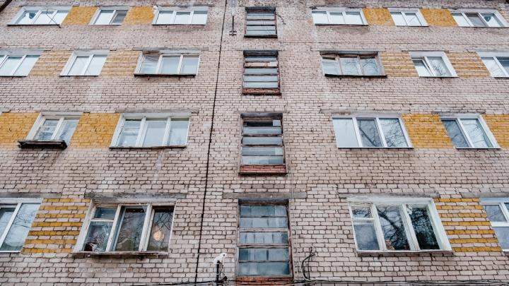 «Не будем ремонтировать дома за спасибо»: в Перми жители дома получили странную угрозу от имени УК
