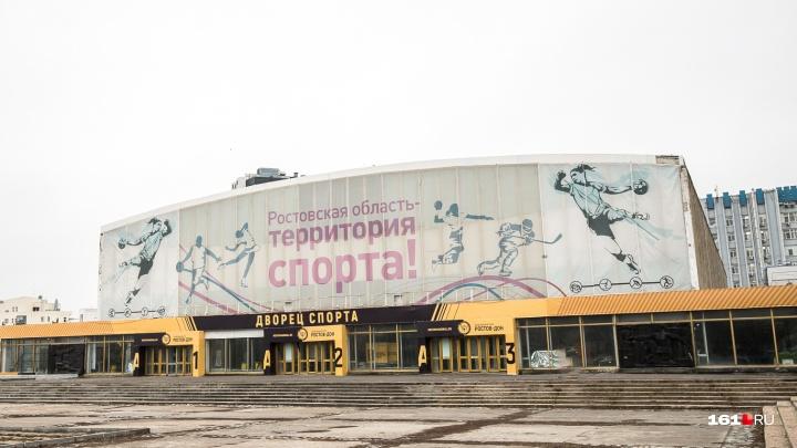 Гандбольный клуб Ростова переедет в зал вместимостью 1,5 тысячи человек