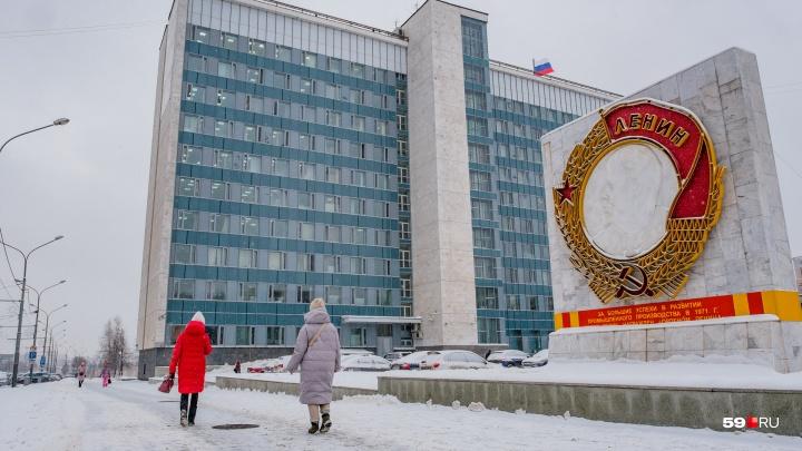 Правительство Прикамья закупит пледы и туристические коврики за три миллиона рублей