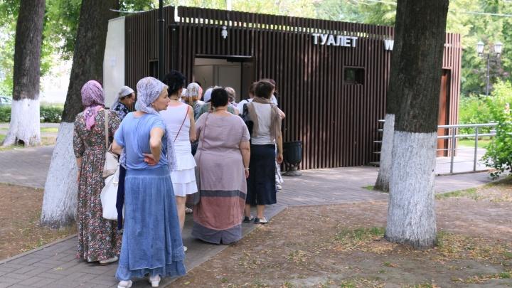 С чувством облегчения: рейтинг чистоты городских общественных туалетов
