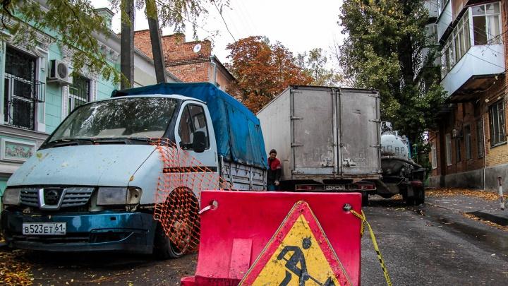 Переулок Семашко в Ростове перекроют на несколько дней