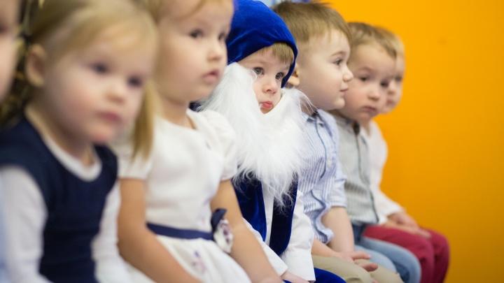 Родители через смартфон смогут наблюдать за детьми в детском саду