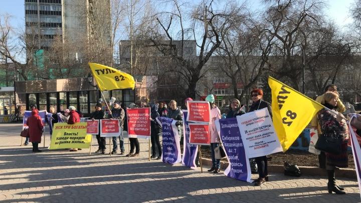 Новосибирцы с плакатами и флагами вышли в Первомайский сквер требовать справедливости
