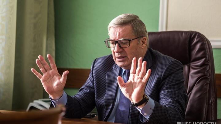 Экс-губернатора Толоконского уволили с работы в институте и убрали из списка кандидатов в РЖД