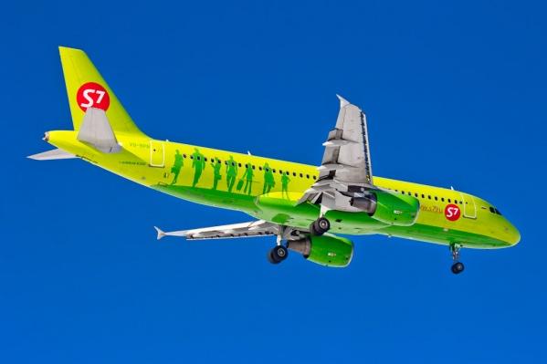 До 2020 года рейсы из Новосибирска в регион осуществляла авиакомпания «Сила»