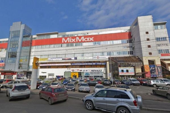 Сегодня торгово-выставочный центр занимает бывшие площади телевизорного завода