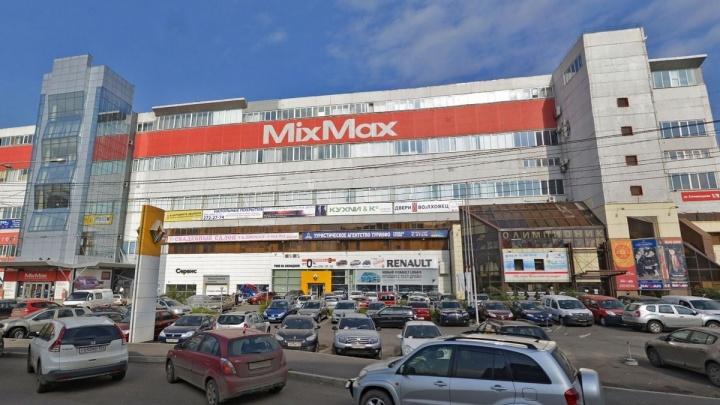 Прокуратура выиграла первый суд с требованием закрытьТЦ MixMax из-за пожарной безопасности