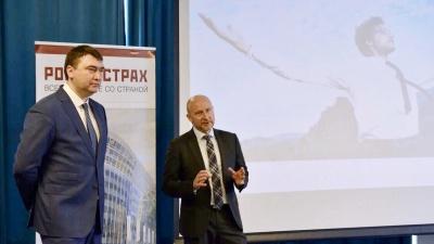 В Ярославле Росгосстрах дал старт новому формату отношений с бизнес-партнерами