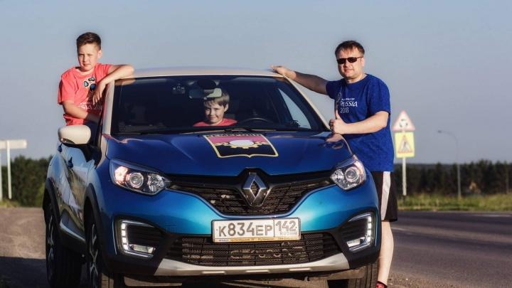 3500 километров и 350 тысяч рублей: Болельщик из Кемерово специально поехал в Волгоград на ЧМ-2018