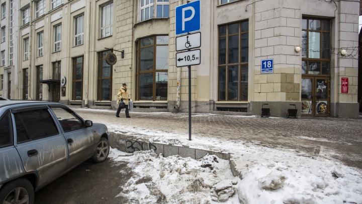 На Советской появилась парковка для инвалидов — отсюда массово эвакуируют машины нарушителей