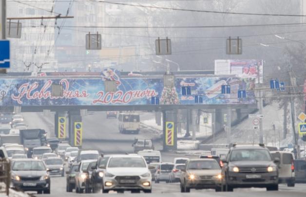 Чем Минэкологии объяснило затяжной смог в Челябинске. Режим НМУ продлили на сутки