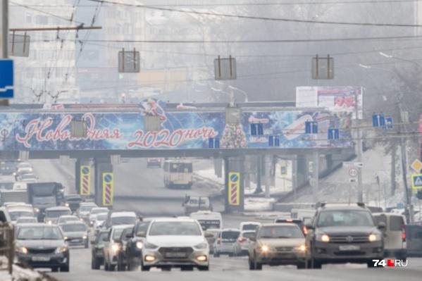 Неблагоприятные метеоусловия продержатся в Челябинске до 17 декабря
