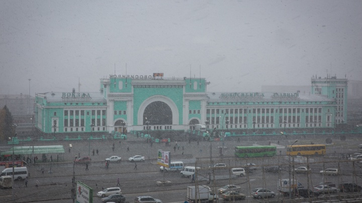Перед Днём народного единства в Новосибирске объявили штормовое предупреждение