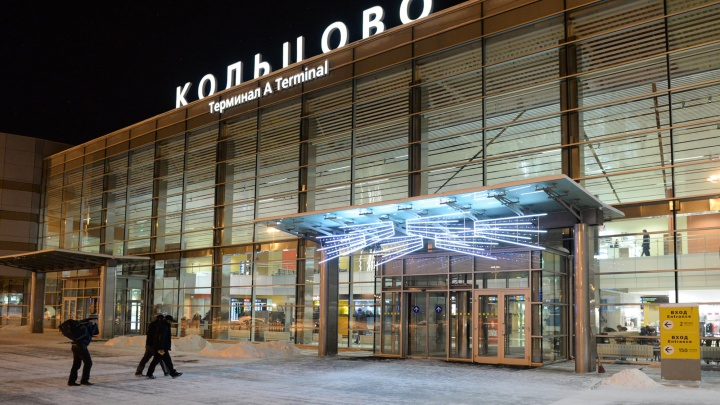Чем раньше воспользуешься, тем дешевле: аэропорт Кольцово открыл онлайн-бронирование парковки
