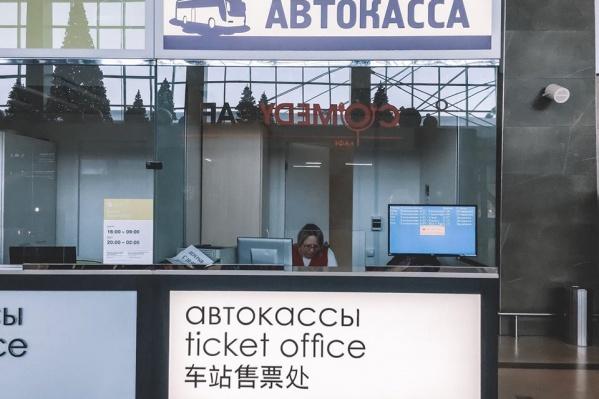 Из аэропорта ходят два маршрута до Красноярска — 202 и 203