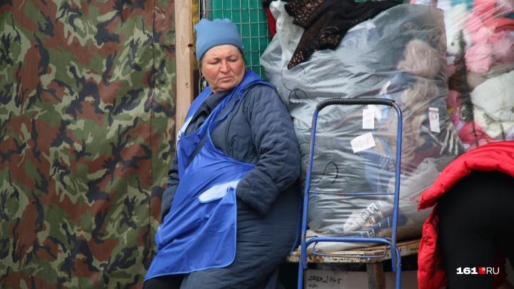 Рынок «Темерник» в Ростове могут закрыть по решению суда