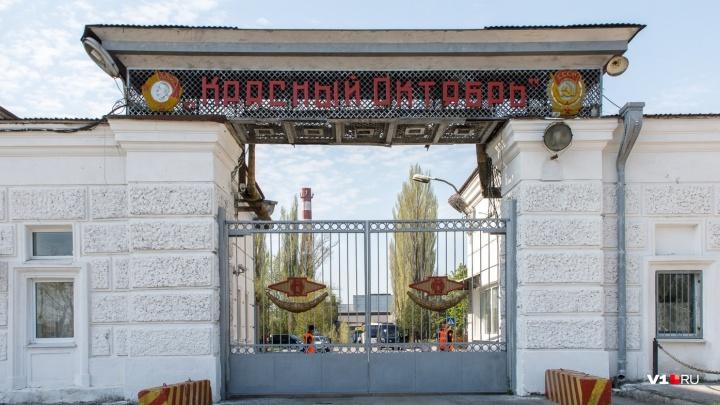 Суд аннулировал сделку по покупке Дмитрием Герасименко акций «Красного Октября»
