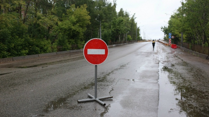 Ярославцы требуют от властей новую дорогу на «Пятёрке» для «короткого» проезда