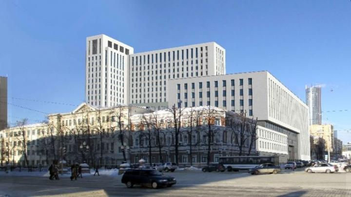 Мэрия вынесла на суд екатеринбуржцев проект нового здания ФСБ на площади 1905 года