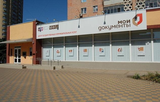 В МФЦ — безопасно: «Ростелеком» проверил центры в Ростове-на-Дону