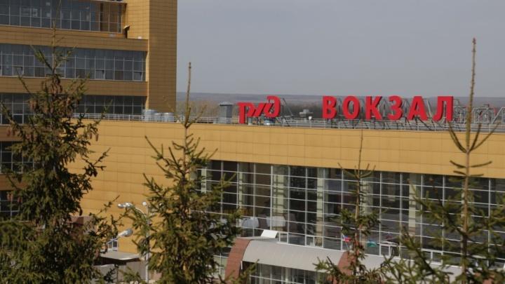 В Башкирии пустят скорый поезд Уфа–Новоабзаково
