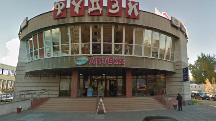 Владельцев площадей в «Фудзи» и северодвинском ЦУМе обвиняют в махинациях на 150 миллионов рублей