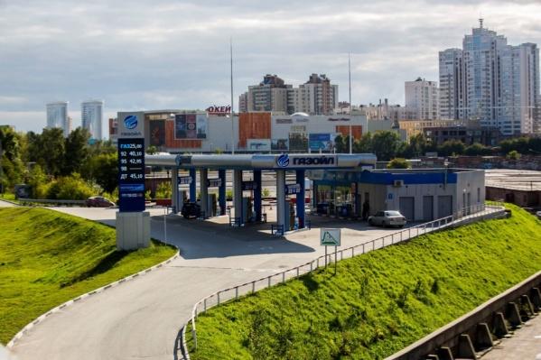 За последний год стоимость автомобильного газа поднялась на28,4%
