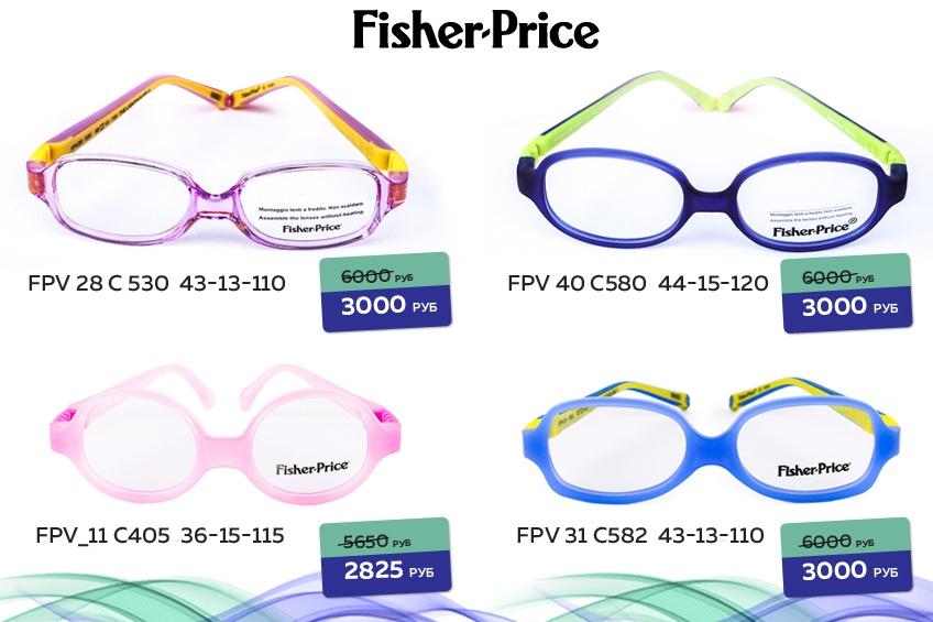 223122796 Отличительные особенности оправ Fisher Price — эластичный шарнир, сменный  заушник и эргономичная посадка - e1