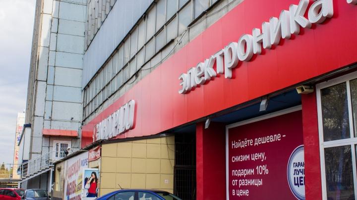 «Увидел фото с другим»: на продавщицу «Эльдорадо» в Новосибирске напал с ножом бывший муж