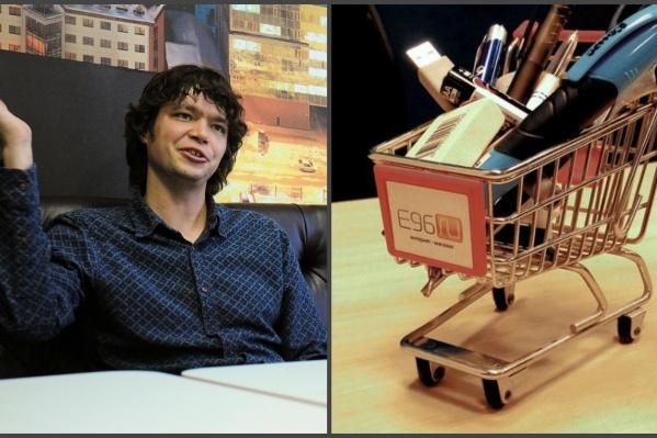Борис Лепинских сообщил сотрудникам, что интернет-магазин спасти не удалось