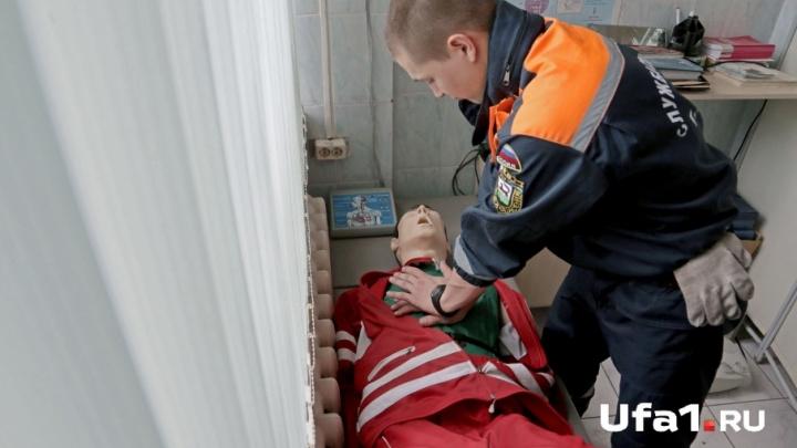 Уфимские спасатели научат горожан оказывать первую помощь