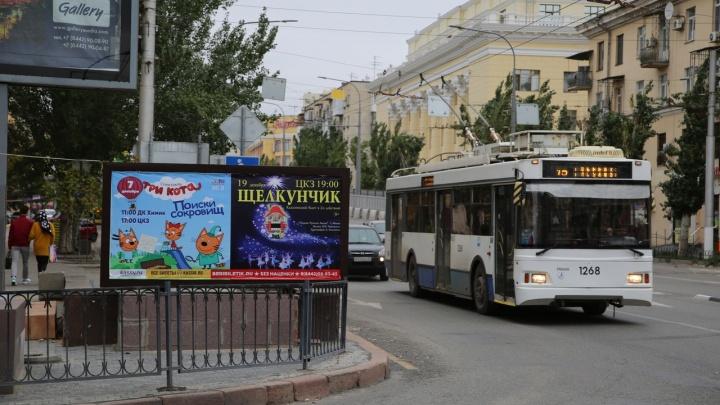 В Волгограде уберут мешающие водителям рекламные щиты на улице Мира