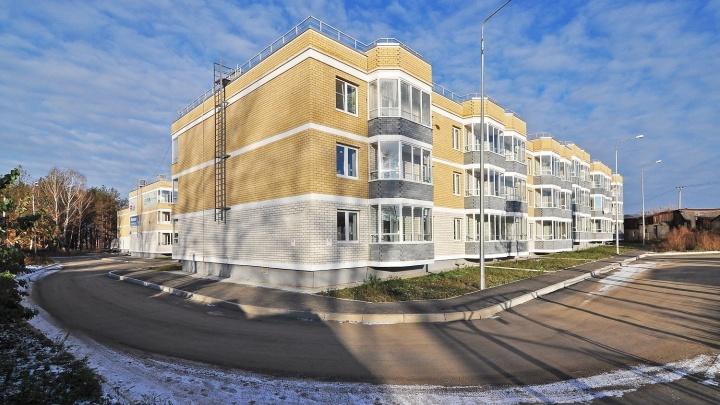 Верить/не верить: готовую квартиру 37 квадратных метров с ремонтом предложили за 1668000 рублей
