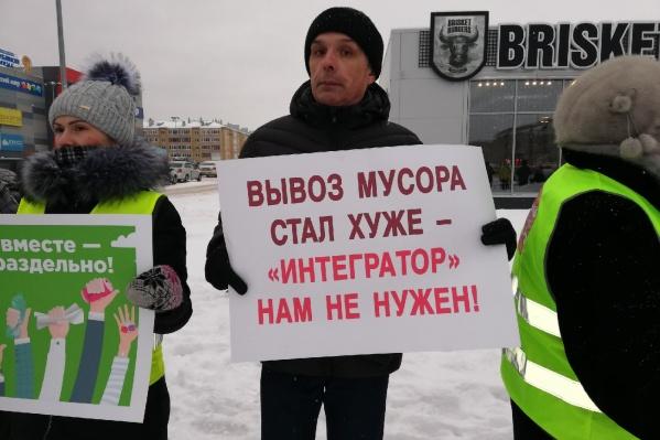 Котлашане уже выходили на массовый пикет против регоператора в конце января